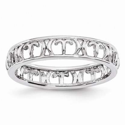 Aries Stacking Sterling Silver Zodiac Ring - Stackable Expressions